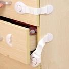兒童安全鎖 寶寶防護安全鎖 冰箱鎖 兒童安全防護用品
