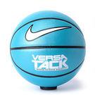 Nike VERSA TACK籃球 戶外 7號 水藍 白【運動世界】BB0434-418