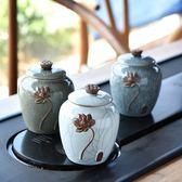 茶具 弘博臻品茶葉罐陶瓷大號密封存儲物罐裝茶葉罐普洱茶葉包裝盒茶盒新年好康8折