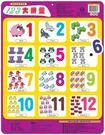 【上羊】123大拼盤←認知 數字 兒童 學習