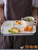 帶湯碗 兒童餐具減脂陶瓷家用分餐盤早餐一人食早餐盤分格餐盤【淘嘟嘟】