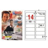 [奇奇文具]【龍德 LONGDER 電腦標籤】LD-816-W-A  白色 電腦列印標籤紙/三用標籤/14格 (105張/盒)