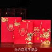 喜糖盒 結婚慶喜糖盒子喜糖禮盒裝手提袋喜糖袋伴手禮品袋大號紙袋包裝盒 7色