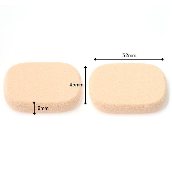 《日本製》粉撲海綿 Chasty 閃耀肌粉餅專用角形N 2入 (434306)  ◇iKIREI