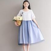 現貨L大碼寬鬆休閒裙洋裝大擺裙20739/現貨類商品請和其他商品分開下單謝謝