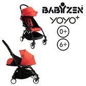 法國【BABYZEN】YOYO-Plus手推車+套件-黑腳 (橘紅)