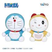 41+Gift 哆啦A夢 超大 絨毛娃娃 45公分 小叮噹 小叮鈴 兩款可選  DR408AB 日本限定 景品