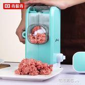 手動絞肉機家用多功能小型攪肉機不銹鋼刀·花漾美衣