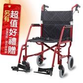 必翔銀髮 手動輪椅 PH-163A 攜帶型看護輪椅 輪椅補助B款 贈 黑色專用手提袋