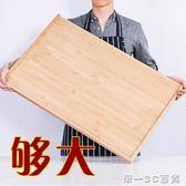 雙槍楠竹面板家用和面板 案板搟面板實木大號家用切菜板 揉面不沾【帝一3C旗艦】IGO