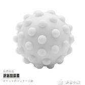 按摩球貝麗瑪丹刺猬球花生型瑜伽筋膜球按摩健身肌肉放鬆健身台灣原裝進 快速出貨