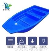 橡皮艇打漁船牛筋塑膠船加厚雙層沖鋒舟小捕魚玻璃鋼船釣魚船橡皮艇塑膠 LX新年禮物