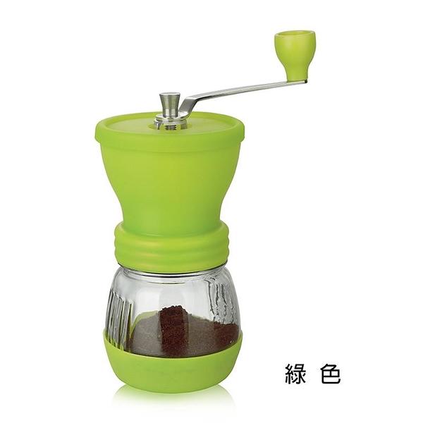 金時代書香咖啡 AKIRA 密封罐式手搖磨豆機 綠色 GCM-1-GR