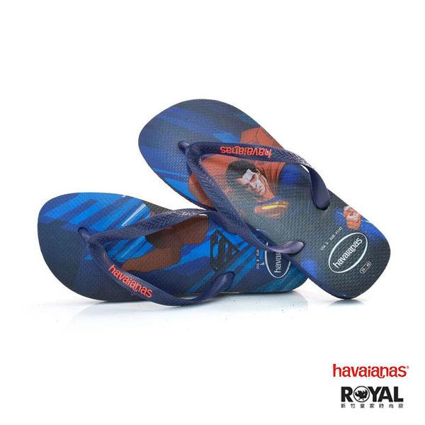 Havaianas Top Herois 哈瓦仕 藍色 超人 拖鞋 男款 NO.H2504【新竹皇家 HF9M1765U9】