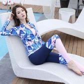 韓式潛水服女浮潛服分體拉鍊長袖防曬衣水母