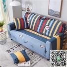 單人全包彈力萬能沙發罩沙發套沙發墊通用沙發巾【千尋之旅】
