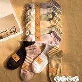 短襪 襪子女短襪夏季薄款中筒純棉色低筒淺口韓國可愛日繫船襪女士全棉 【全館9折】
