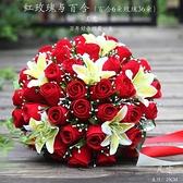 韓式新娘手捧花結婚綢緞永生花仿真紅玫瑰花攝影婚禮手捧花束高檔 幸福第一站