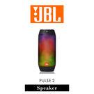 【G2 STORE】JBL-Pulse2-炫彩聲光攜帶型防潑水藍芽喇叭/音響