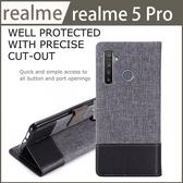 【拚色十字紋】realme5 realme5Pro 磁扣皮套 布紋 錢包款 卡片夾 側翻手機套 可立式 手機殼 牛仔紋