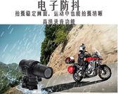 高清手電筒式迷你運動自行車記錄儀騎行戶外DV防水單車頭盔攝像機 igo全館免運