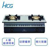 【和成 HCG】大三環崁入式二口4級瓦斯爐 GS280Q-LPG (桶裝瓦斯)