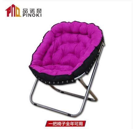 設計師美術精品館品諾奇大號成人月亮椅太陽椅懶人椅雷達椅躺椅折疊椅圓椅沙發椅