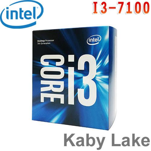 Intel英特爾 Core i3-7100 處理器