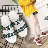 拖鞋女夏外穿新款厚底毛毛彩鉆鬆糕底舒適時尚韓版運動一字拖 草莓妞妞