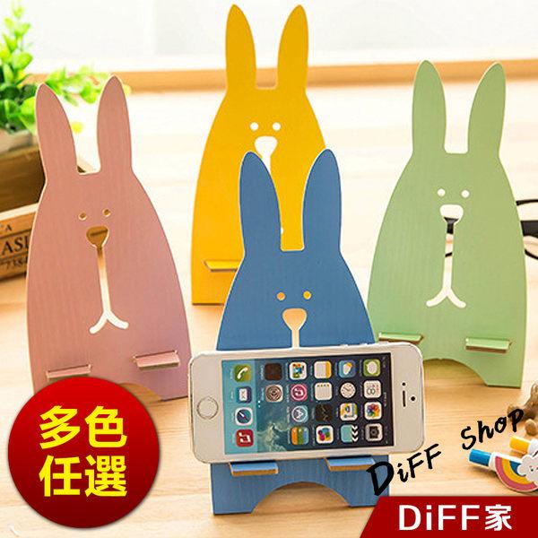 【DIFF】兔子木頭手機支架 懶人支架 手機座 充電座 手機殼 床上支架 手機架 手機套