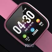 平廣 送袋 人因 MWB230 粉色 手錶 藍芽手錶 藍芽 心律 智慧監測運動 手環 公司貨保1年 ERGOLINK