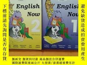 二手書博民逛書店English罕見Now: Year1 & 2 - Student BookY269331 Rob Franc