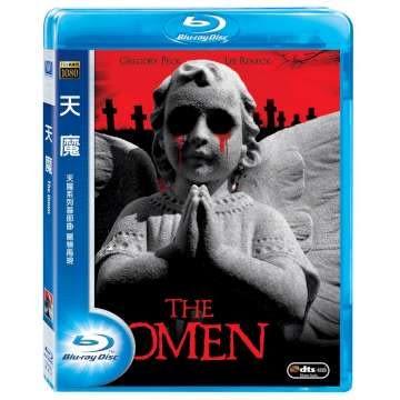 天魔 BD Omen, The (音樂影片購)