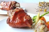 德國豬腳(550g/支) 冷凍包 加熱即食