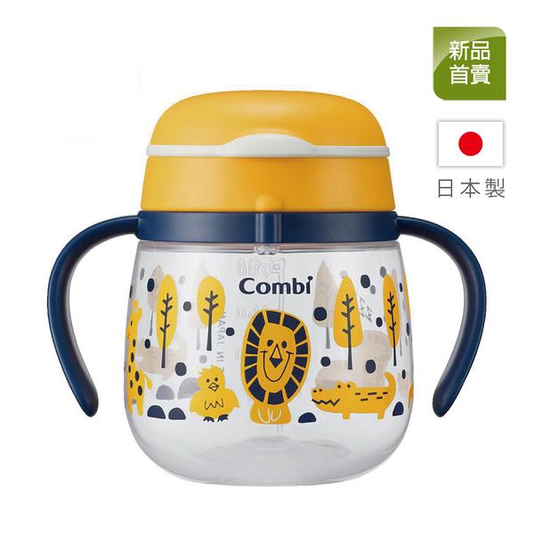 【愛吾兒】Combi 康貝 LakuMug 樂可杯第2階段直飲杯240ml-快樂森林
