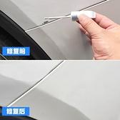 汽車補漆 吉利汽車遠景x3博越博瑞帝豪gs冰晶白琥珀金劃痕修復補漆筆自噴漆