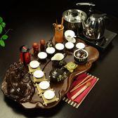 茶具套裝功夫茶貔貅木質茶盤燒水四合一茶海整套家用茶具套裝紫砂功夫茶杯茶道JD 歡樂聖誕節