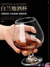 熱賣玻璃杯 玻璃洋酒杯套裝威士忌大號小白蘭地杯高腳紅酒杯矮腳干邑杯子家用 coco