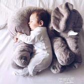 可愛大象抱枕被子兩用多功能沙發枕頭靠墊靠枕午睡枕空調毯子  9號潮人館
