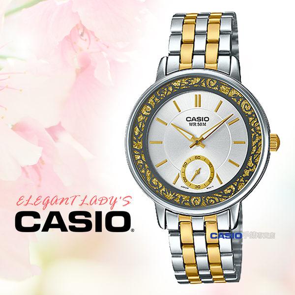 CASIO 卡西歐 手錶專賣店 LTP-E408SG-7A女錶  石英錶  不鏽鋼錶帶防水
