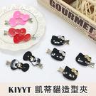 ☆小時候創意屋☆Hello kitty 凱蒂貓 正版授權  髮夾/夾子/髮飾/飾品