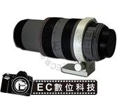 【EC數位】Canon EF 70-300mm f/4-5.6L IS USM 大白 胖白 專用 腳架環 鏡頭固定架 鏡頭穩定架
