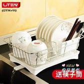 瀝水架 不銹鋼瀝水架碗碟筷洗碗池瀝水籃廚房盤子收納盒濾水碗籃晾放碗架T 2色