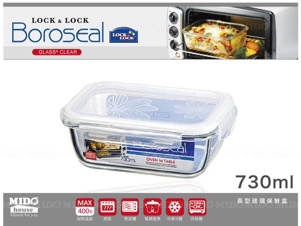 韓國樂扣樂扣 緹花長方形微波烤箱兩用保鮮盒(730ml)-LLG-430《Mstore》