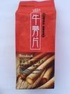 4包超取免運/ 台南將軍牛蒡茶,乾燥牛蒡片一斤600公克300元