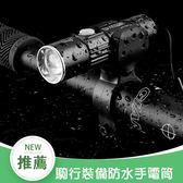 雙十二狂歡購USB充電 強光自行車燈前燈手電筒山地車死飛尾燈騎行裝備配件防水