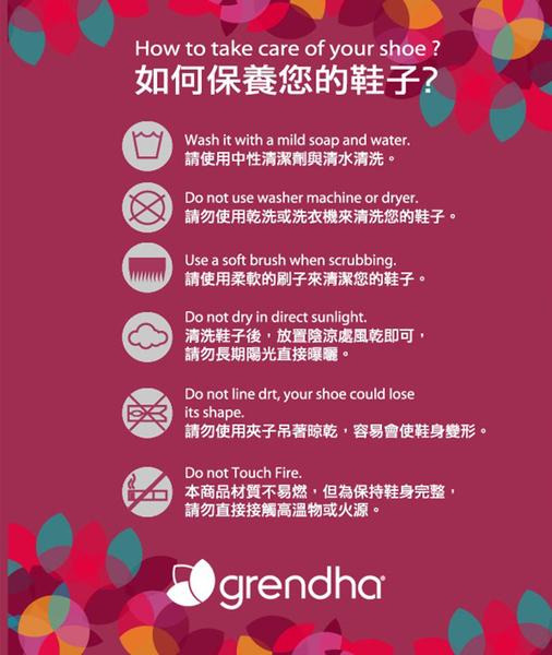 GRENDHA 民俗風串珠T字帶涼鞋-卡其/金