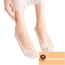 5雙 襪子女冰絲短襪隱形船襪純棉襪底不掉跟防滑淺口蕾絲薄款防臭【小獅子】