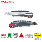 NT    大型連發式美工刀 L-2500GRP     / 支