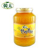 【韓太】蜂蜜濟州橘茶 1KG